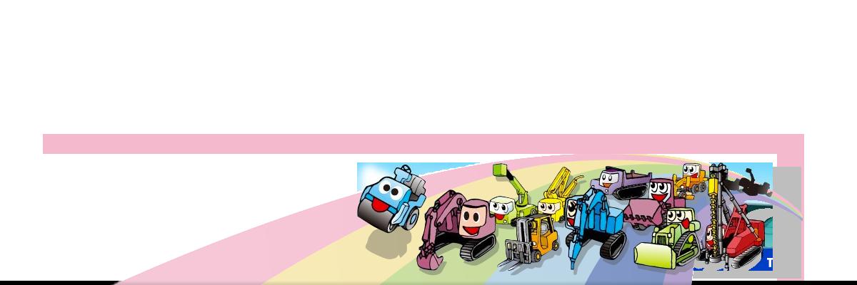 Tokuworld Characters