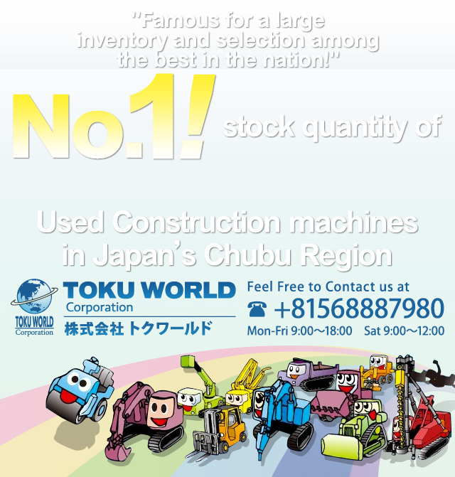 Famous for a large inventory and selection among the best in the nation! No1 stock quantity of Used Construction Machines in Japan's Chubu Region