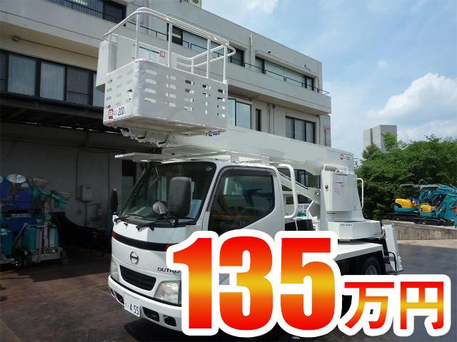 高所作業車 アイチ(愛知車輌) SS12A