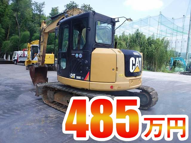 バックホー(0.25m3) コマツ(小松) 308ECR 共用配管 ユンボ(バックホー)の買取価格相場