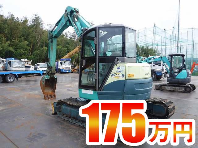 バックホー(0.25m3) ヤンマー B7-5 ユンボ(バックホー)の買取価格相場