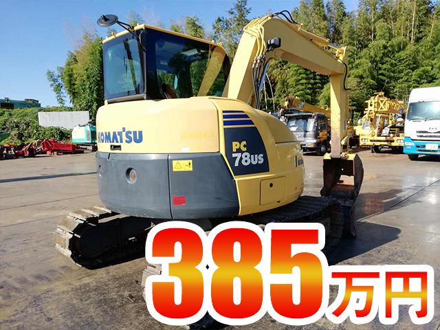 バックホー(0.25m3) コマツ(小松) PC78US ユンボ(バックホー)の買取価格相場