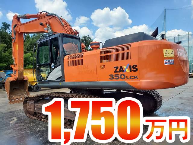 パワーショベル(1.4m3) 日立 ZX350 共用配管 ユンボ(バックホー)の買取価格相場