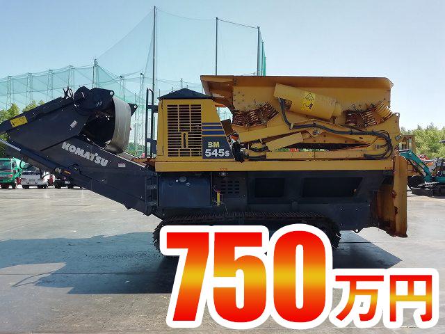 自走式振動スクリーン コマツ(小松) BM545S-1A