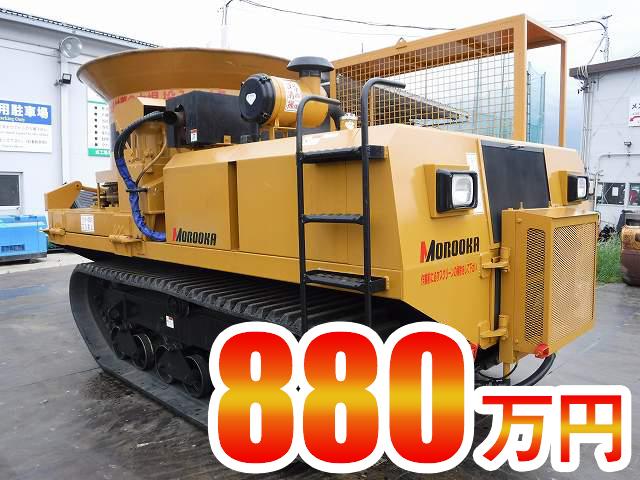 自走式木材破砕機 モロオカ(諸岡) MC-2000